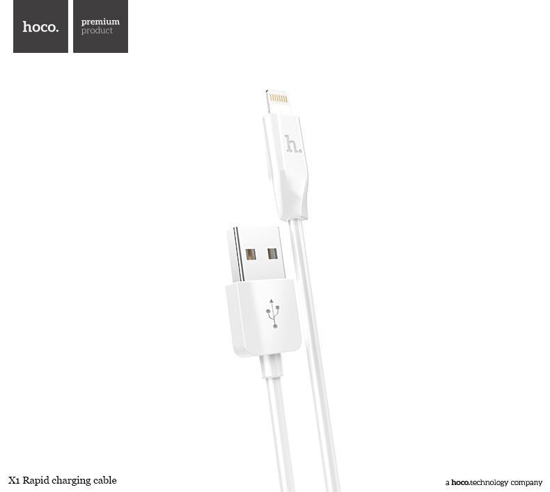 Kabel lightning pro iPhone a iPad bez MFI - Hoco, X1 White 200cm