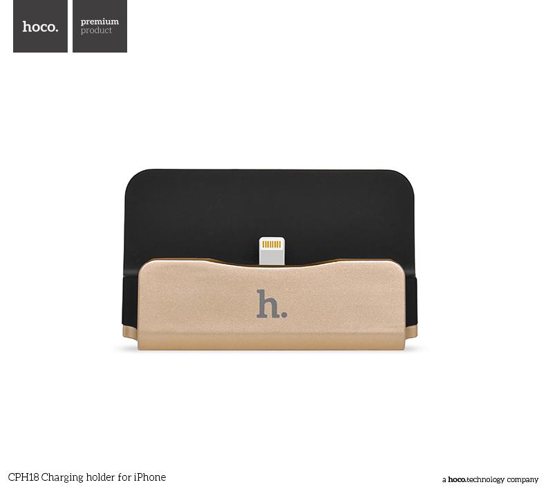 Dokovací stanice s kabel Lightning pro iPhone - Hoco, CPH18 Gold